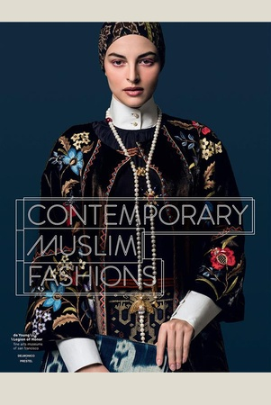 «Contemporary muslim fashion»